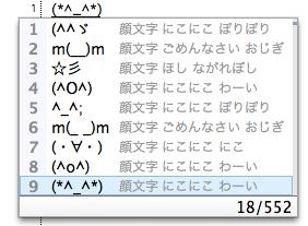 スクリーンショット(2011-01-08 22.06.17)