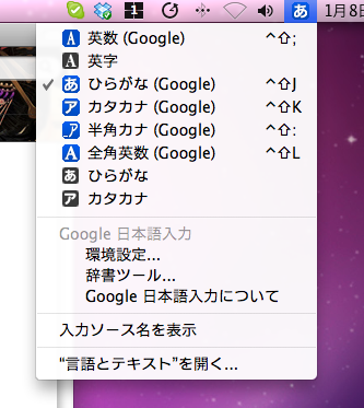 スクリーンショット(2011-01-08 22.15.19)
