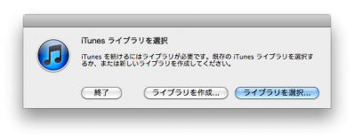 スクリーンショット(2011-02-05 16.43.31)