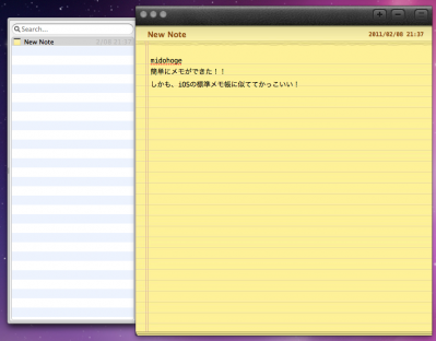 スクリーンショット(2011-02-12 20.41.08)