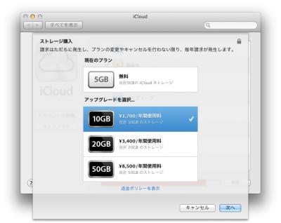 スクリーンショット 2011-10-22 20.51.40