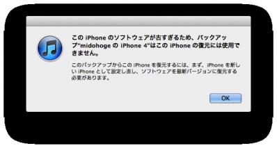 スクリーンショット 2011-11-15 17.51.37