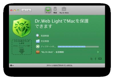 スクリーンショット 2012-04-18 18.48.37