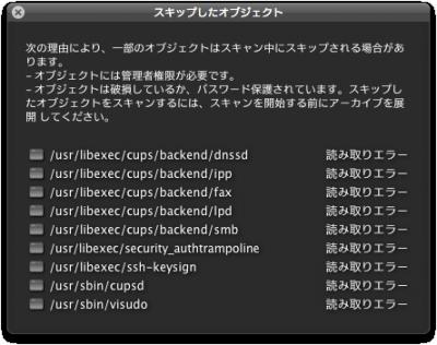 スクリーンショット 2012-04-18 19.24.22