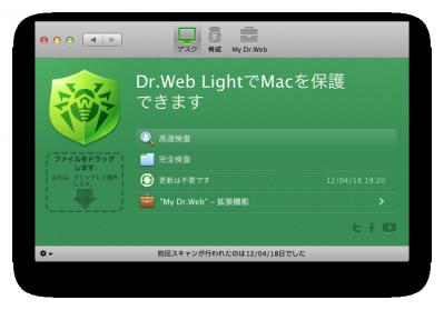 スクリーンショット 2012-04-18 19.30.20