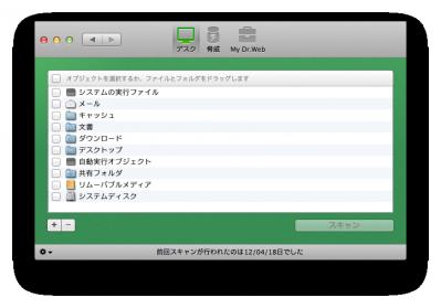 スクリーンショット 2012-04-18 19.30.26