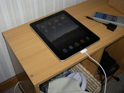 iPad Dock 01