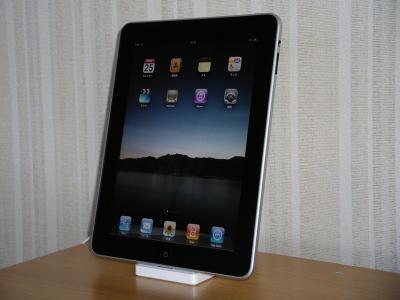 iPad Dock 02