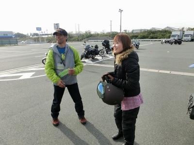 2013_11_24_12_29_55_yuu.jpg