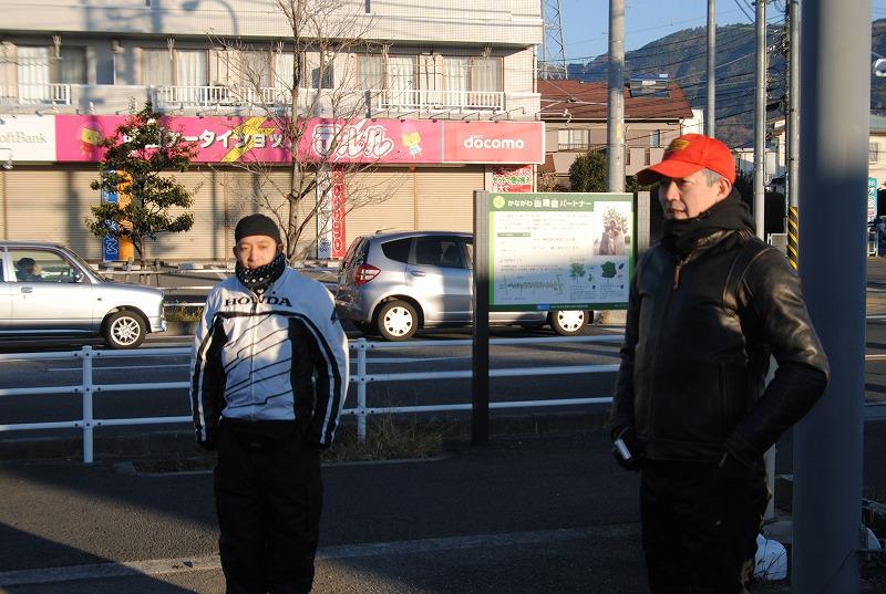 2013_12_15_08_14_05_i.jpg