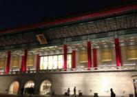 taiwan 国家戯劇院1