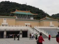 taiwan 故宮博物院