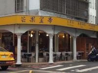 taiwan 永康街1