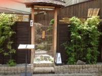 菊地 (1)