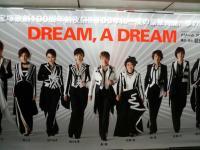 2013-07-29 dream