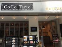 COCO Tarte (3)