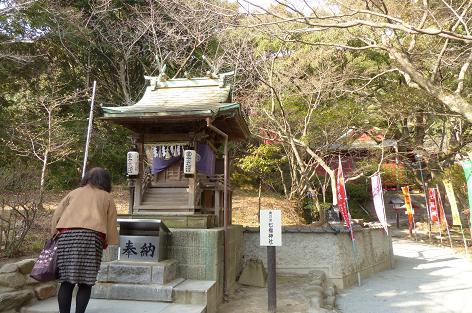 七福神社♪