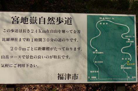 自然歩道へ♪