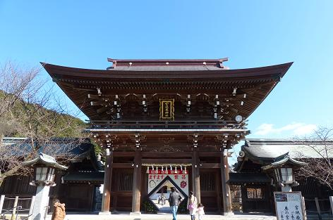 宮地嶽神社へ♪
