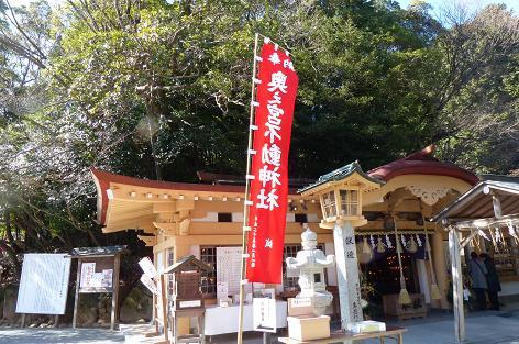 不動神社♪