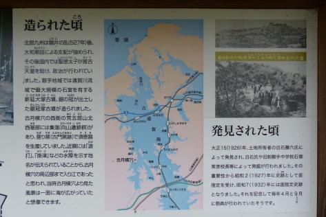 昔の地図だ♪