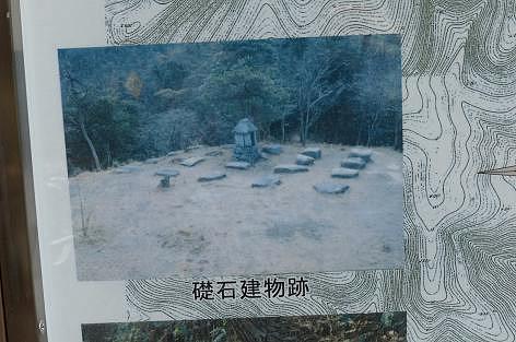 礎石建物跡♪
