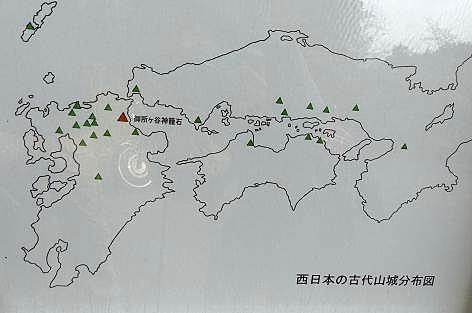 古代山城分布図♪