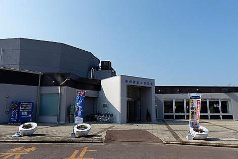 海の道宗像館♪