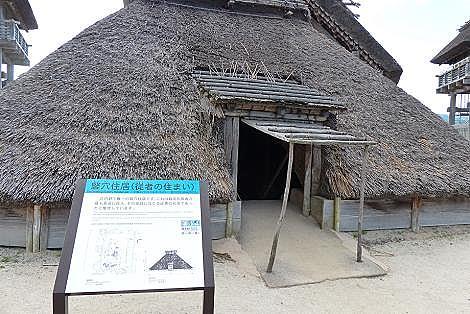 竪穴住居♪