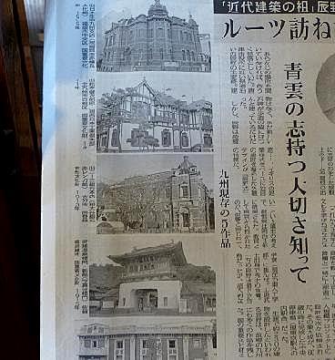 九州現存の5作品♪