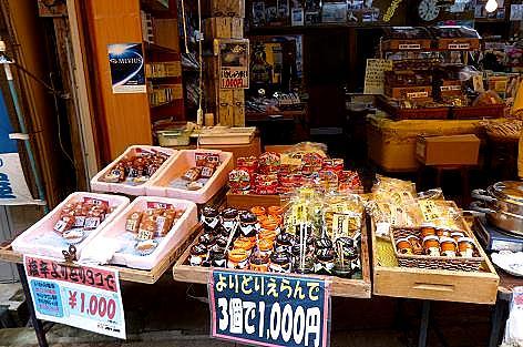 三個千円♪