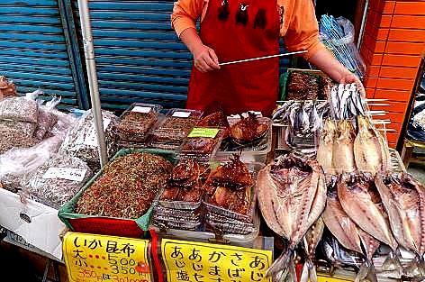 魚の干物♪