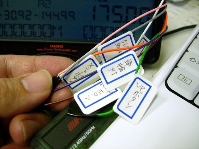 s-DSCN0002.jpg
