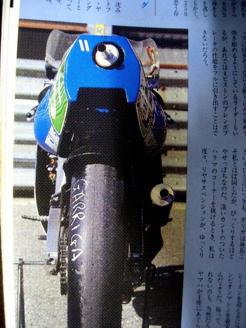 s-DSCN0208.jpg