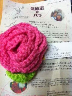 気仙沼のバラ