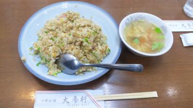 大養軒炒飯450円
