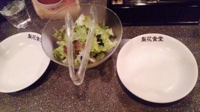 梨花食堂20121213サラダ