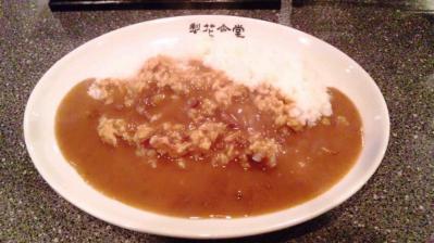 梨花食堂20121213おいしいカレー600円