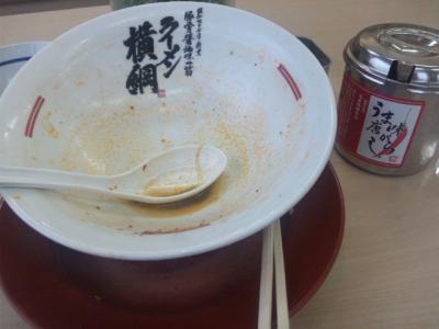 ラーメン横綱鳳店完食ラーメン鉢