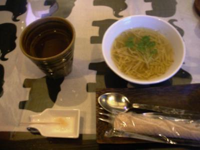 20130131印度亜ハーブティーと生姜、スープ