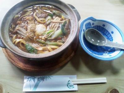 20130222秀乃家味噌煮込み玉子入り790円