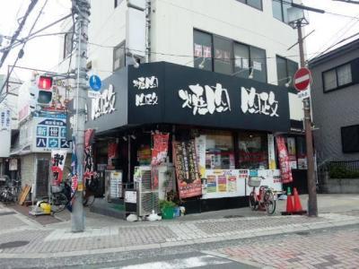 20130403肉政白鷺店外観