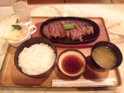 20130417喫茶愛和風ステーキ定食600円