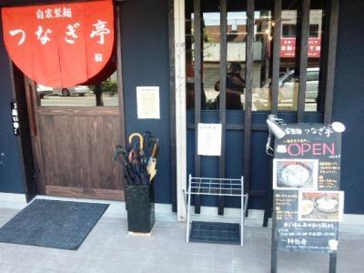 20130425つなぎ亭玄関