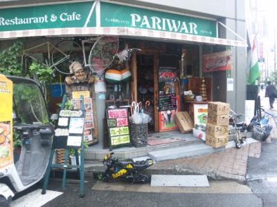 130621パリワール新大阪店外観