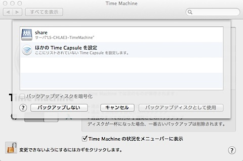 OS X Lion TimeMachine