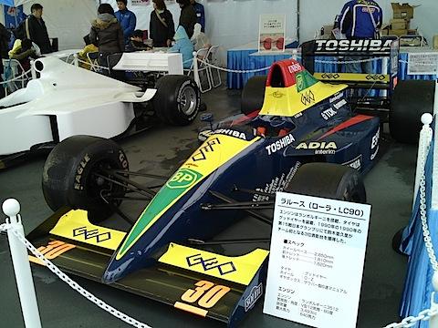 SN3J0023.JPG