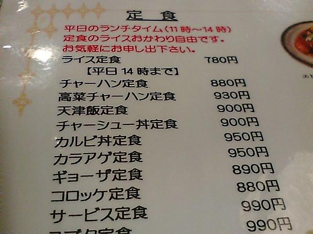 F1001069.jpg
