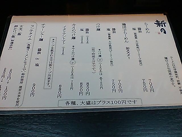 F1001333.jpg