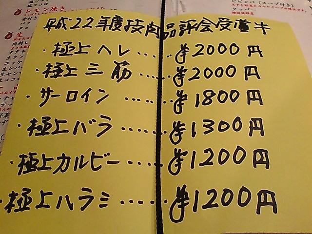 F1001913.jpg